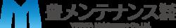 豊メンテナンス株式会社